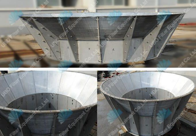 Conical Centrifuge Basket for pulp screening