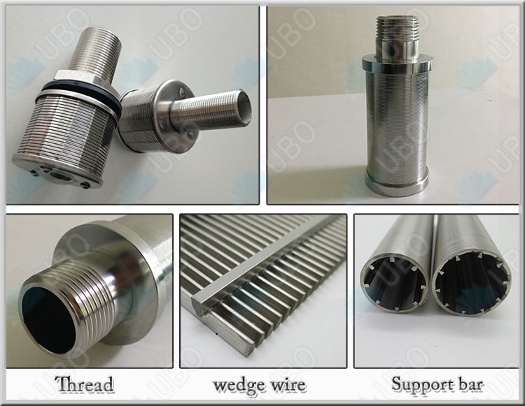 Water softening treatment stainless steel water <a href='http://www.ubowedgewire.com/' target='_blank'>wedge wire screen</a> filter nozzles
