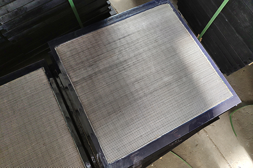 vibrating screen panel