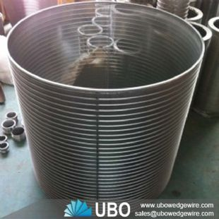 Wedge wire drum screen for wastewater