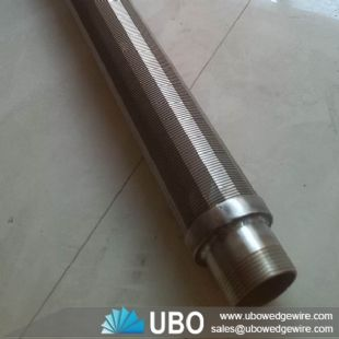 Customized Wedge Wire Screen Pipe