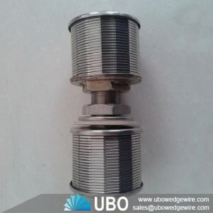 Double-headed pipe nozzles strainer