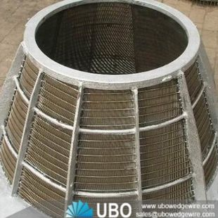 Stainless steel centrifuge sieve screen basket