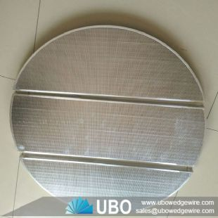 Johnson wedge wire lauter tun screen plate for beer processing