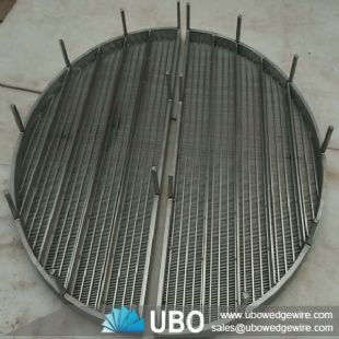 Wedge wire false bottom screen used for lauter tun