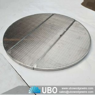 Wedge wire false bottom lauter tun screen plate for beer brewery
