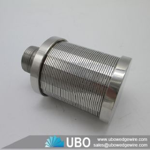 Sugar mill stainless steel filter nozzle strainer screen