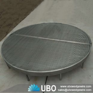 Stainless steel luater tun false bottom screen plate