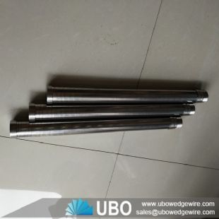 SS 316 wedge wire screen water lateral filter pipe for water treatment equipment