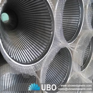 wedge wire cylinder screen for filtration