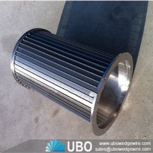 Wedge Wire Centrifugal Screen for Water Softening