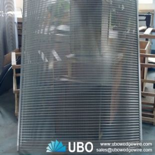 wedge wire arch screen for paper pulp