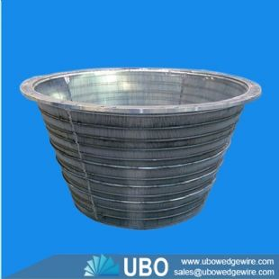 SUS304 Conical Centrifuge Basket for pulp screening and fractionation